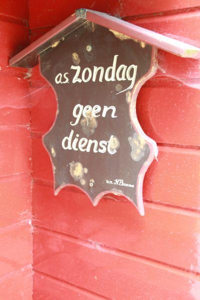 Overnachten in het Westerkerkje